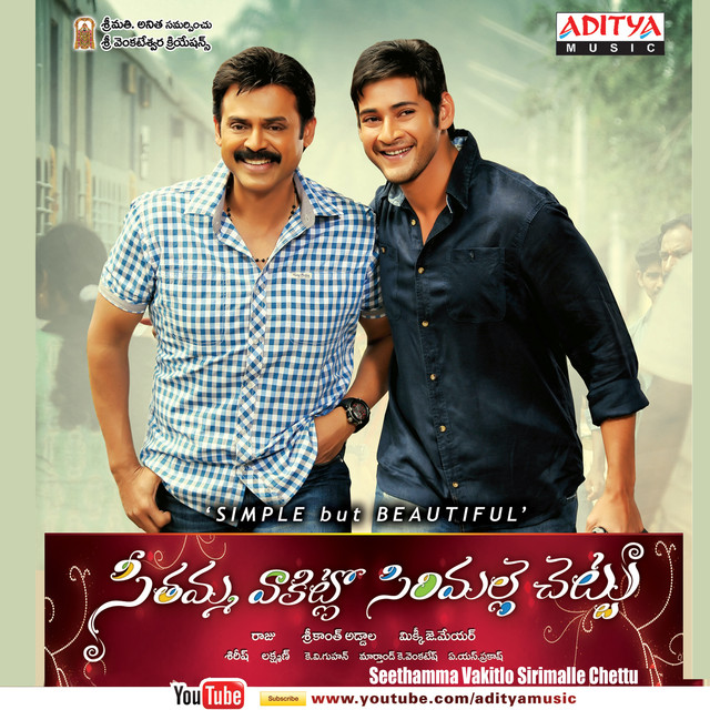 Telugu movies tollywood highest collection