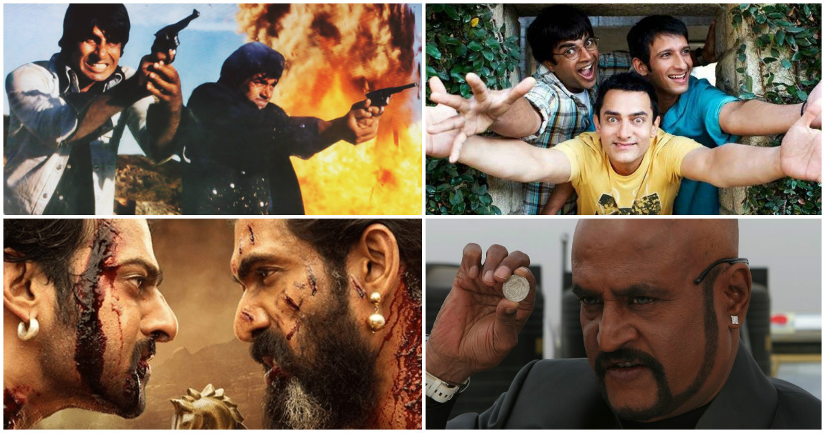 Indian cinema quiz