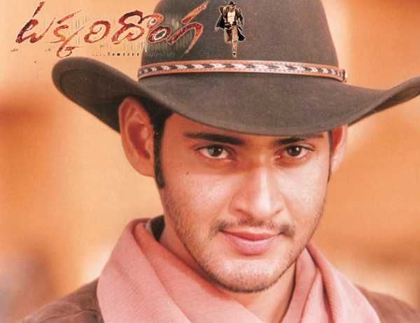 Top Rated Mahesh Babu Movies