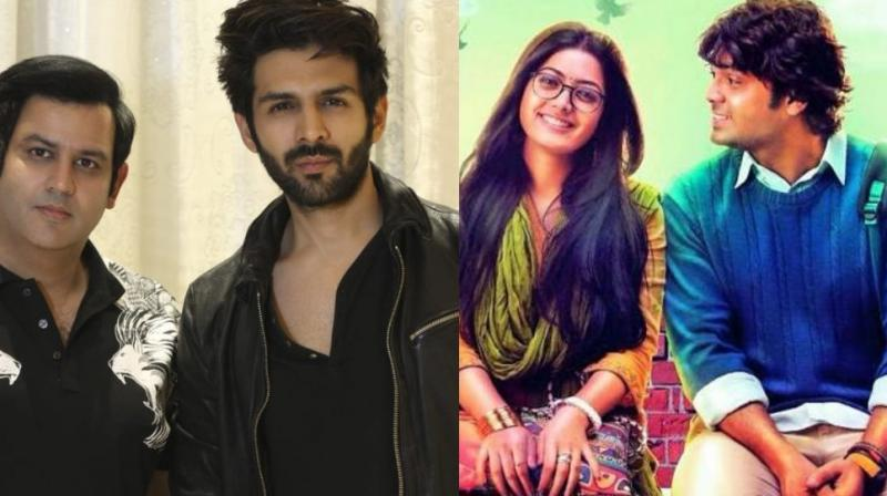 Kartik Aaryan Jacqueline Fernandez Kirik Party Hindi Remake