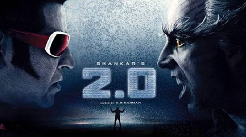2.0 Trailer Rajinikanth